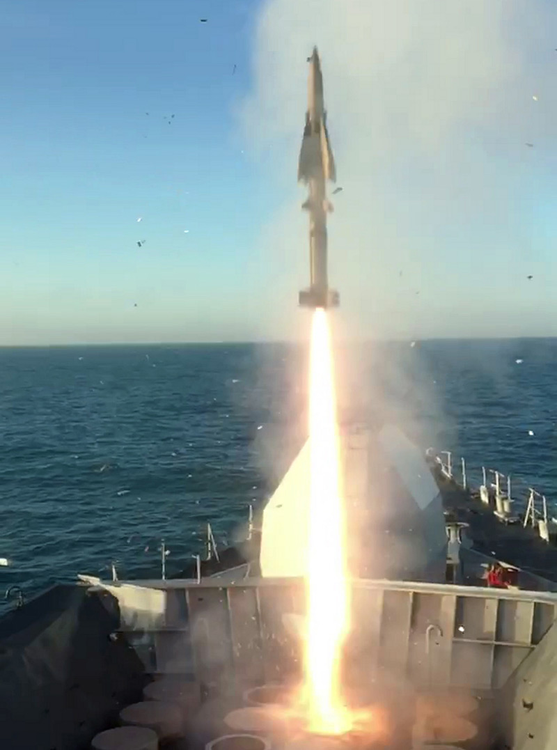 Hms Richmond Shows Her Mettle With Live Missile Firing